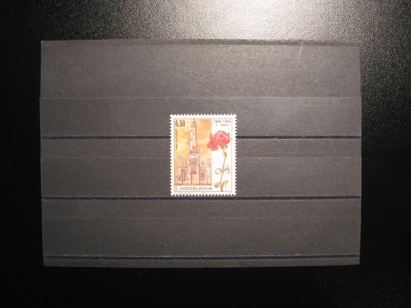 1990 cisto  **               (192)