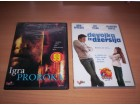 2 DVD The Prophet`s Game (2000) / Jersey Girl (2004)