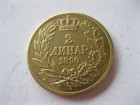 2 dinara 1890. god -  Neizdata RRRetko - replika