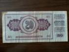 20 Dinara iz 1978 godine.