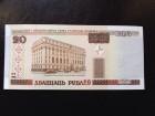 20 RUBLJI ,Belorusija 2000 UNC