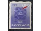 20 god UNESCO 1966.,greška,čisto