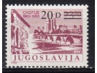 20 god zemljotresa u Skoplju sa pretriskom 1984.,čisto