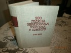 200 godina obrazovanja učitelja u Somboru 1778-1978