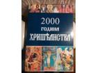 2000 GODINA HRISCANSTVA-(NOVA)IZUZETNA KNJ
