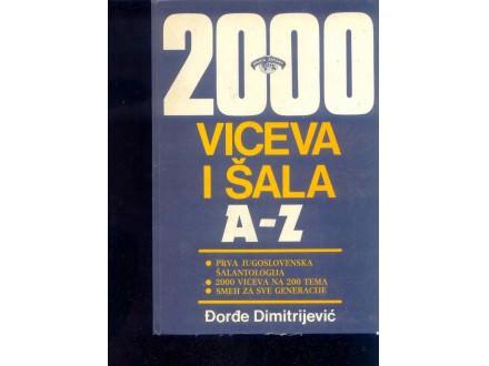 2000 VICEVA I SALA - DJORDJE DIMITRIJEVIC