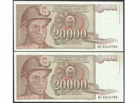 20000 dinara unc 2 novcanice 1987