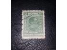 25 Para 1926 Kraljevina SHS