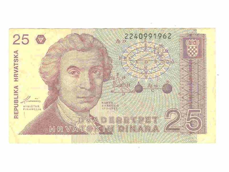 25 dinara,Hrvatska,1991,vf.
