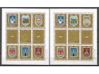 25 god oslobođenja Jugoslavije 1970.,blokovi-dva tipa