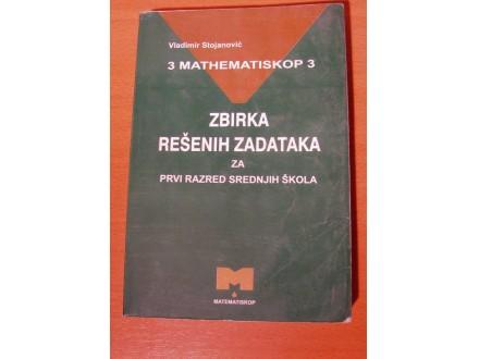 3 mathematiskop 3,Vladimir Stojanovic