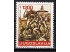 300 god Karpoševog ustanka 1989.,čisto