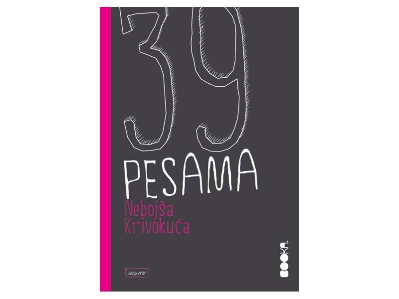 39 PESAMA - Nebojša Krivokuća