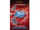 39 TRAGOVA: KRADLJIVAC MAČA – TREĆA KNJIGA - Piter Lerandžis