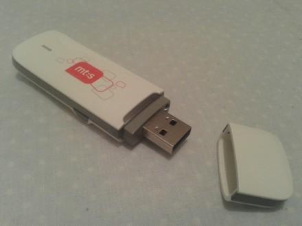 3G USB modem 43,2 Mb/s za sve mreže