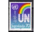 40 god UN 1985.,čisto