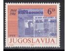 40 god lista Nova Makedonija 1984.,čisto