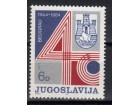 40 god oslobođenja Beograda 1984.,čisto