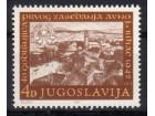 40 god prvog zasedanja AVNOJ-a 1982.,čisto