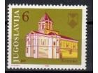 40 god zaštite spomenika kulture 1985.,čisto