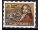 400 god rođenja-I.Gundulić 1989.,čisto