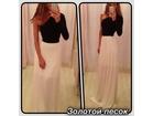 43)  Crno-bela elegantna dugacka haljina