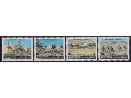 438. Jordan, 1973, Trka kamila, čisto (**)