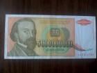 5 000 000 000 Dinara iz 1993 godine.