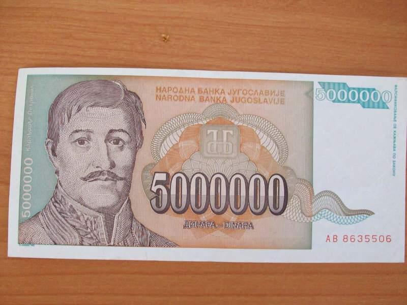 5 000 000 DINARA 1993.JUGOSLAVIJA