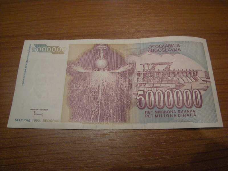 5 000 000 dinara iz 1993 god. XF