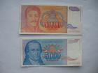5.000 dinara 1994. i 50.000 dinara 1994. (2 komada)