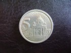 5 Dinara 2000 SR Jugoslavija