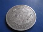 5 dinara  1904.