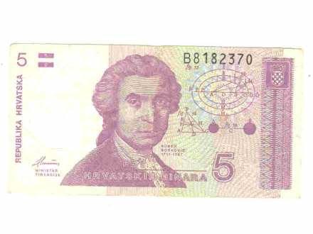 5 dinara,Hrvatska,1991,f.