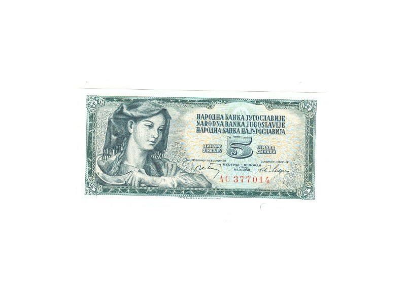 5 dinara SFRJ,1968,unc.