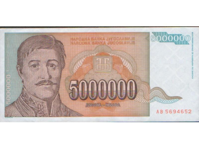 5 miliona dinara iz 1993