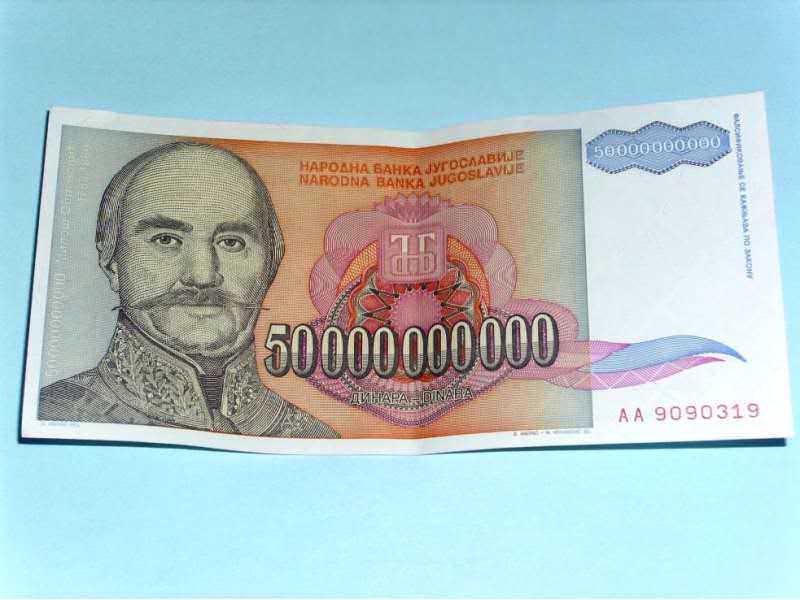 50 000 000 000 DIN. - 1993