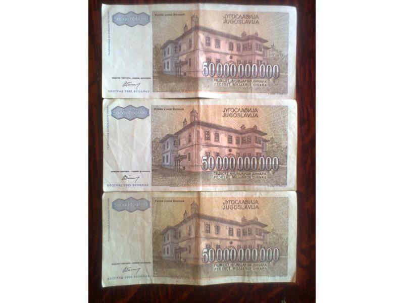 50 000 000 000 dinara 1993