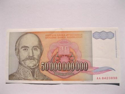 50.000.000.000 dinara  XF++  AA