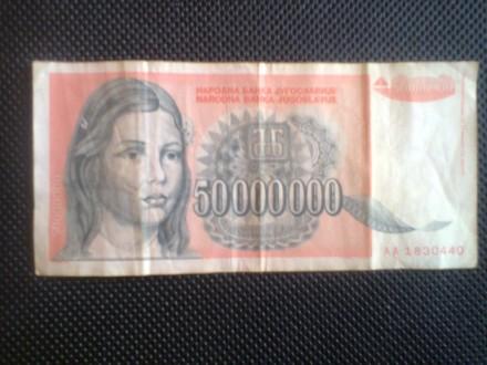 50 000 000 dinara 1993