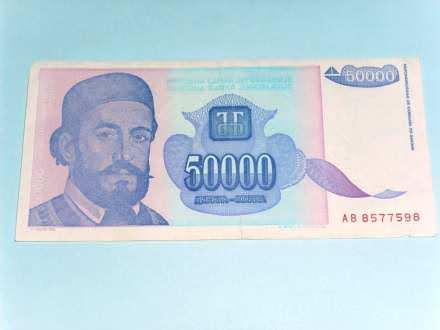 50 000 DIN. - 1993