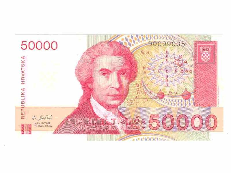50.000.din.Hrvatska,1993,unc.