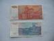 50.000 dinara 1993. i 50.000 dinara 1994. (2 komada) slika 2
