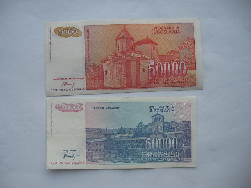 50.000 dinara 1993. i 50.000 dinara 1994. (2 komada)