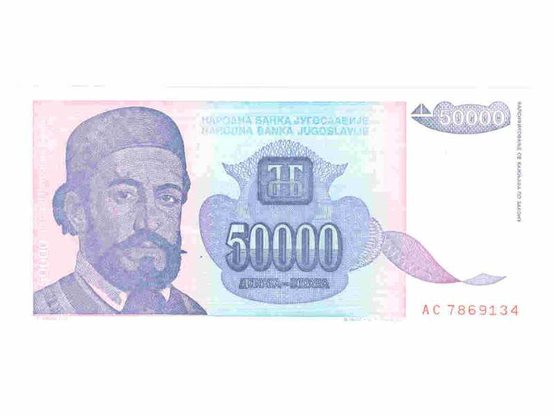 50.000.dinara SRJ 1993,unc.