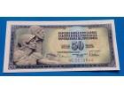 50 Dinara 1978 UNC