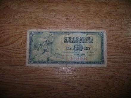 50 Dinara 1981 SFR Jugoslavija