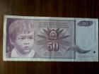 50 Dinara iz 1990` godine.