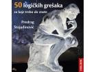 50 LOGIČKIH GREŠAKA ZA KOJE TREBA DA ZNATE - Predrag Stojadinović