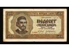50 dinara iz 1942.god. (VF+ ili aXF)